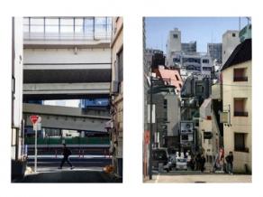 Tokyo. Die Strasse als gelebter Raum, © Lars Mueller Verlag